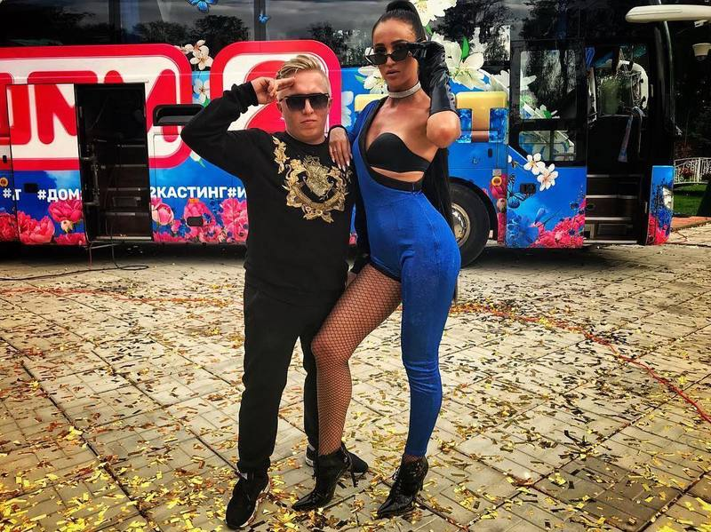 Olga Buzova in an extravagant tights and rapper Vitya AK-47